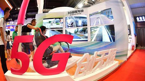 俄媒:中国将大规模试验5G网络 瞄准2020年实现商用
