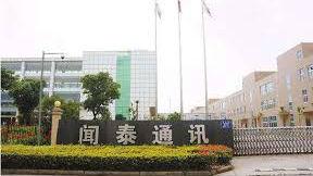 中国企业出资近60亿元间接收购境外芯片资产