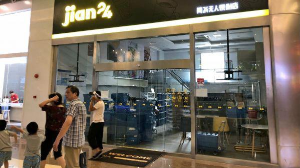 中国便利店迅速崛起总数破十万家 日媒:创造力超过日本