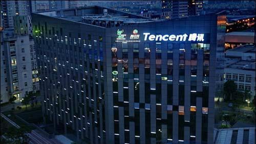 腾讯携高瓴进军香港基金市场 已取得两块牌照