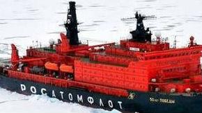 俄将建3艘世界最大核破冰船:排水量接近大型航母