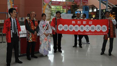 日本关西机场地铁中国国庆节前恢复 日媒:旅游业放心了