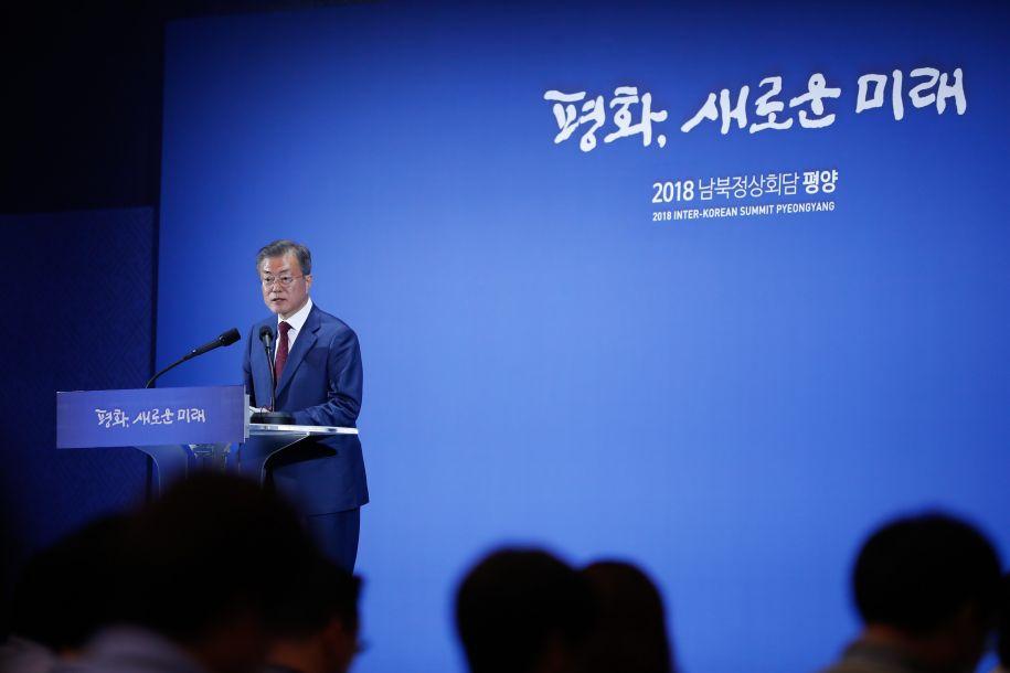 9月20日,在韩国首尔,韩国总统文在寅在新闻中心发表讲话。 新华社记者 王婧嫱 摄