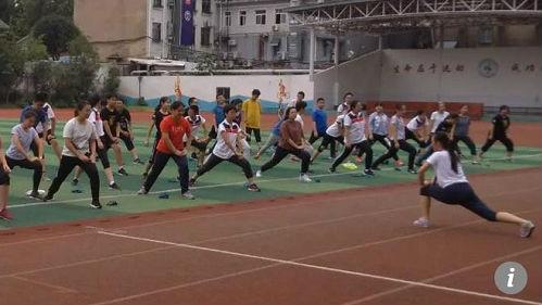 港媒称中国学校体育教育亟待加强:体育锻炼有助于学习