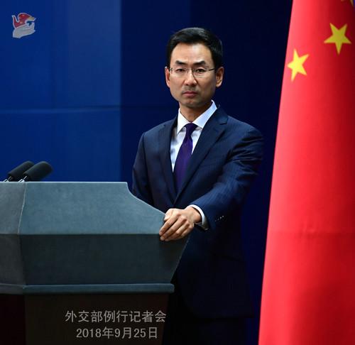 海外媒体:中方坚决反对美对台军售 促美撤销军售计划