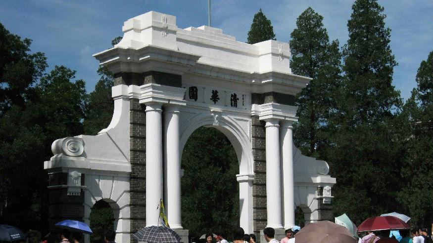 泰晤士世界大学排名发布:清华首超北大荣登亚洲榜首