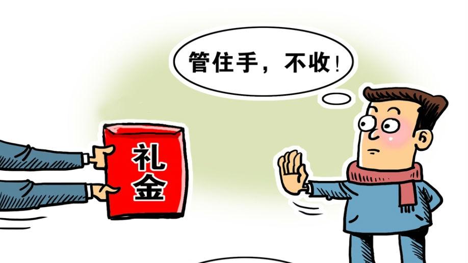 """英媒存眷:中纪委申饬假期绷紧""""规律弦"""""""