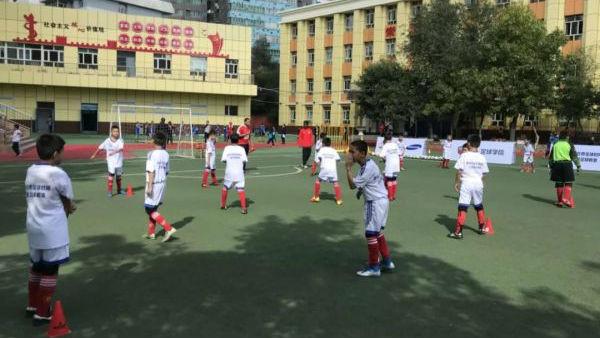 萨马兰奇足球时间三星足球教室新疆行完美收官