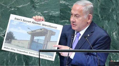 """以总理指控伊朗拥有""""秘密核仓库"""" 伊朗:无稽之谈"""