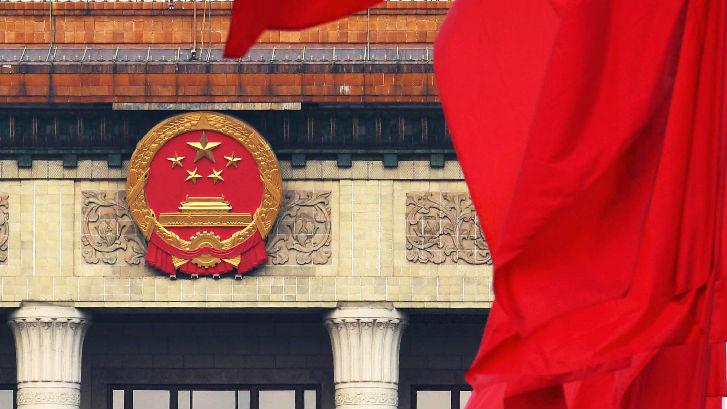 港媒:中共着力加强基层党支部建设 应对更大挑战
