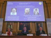 三名科学家分享2018年诺贝尔物理学奖