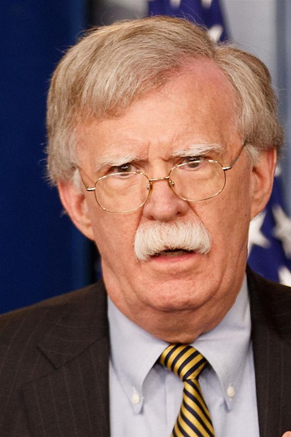 美国退出《维也纳外交关系公约》涉国际法院管辖问题的相关议定书