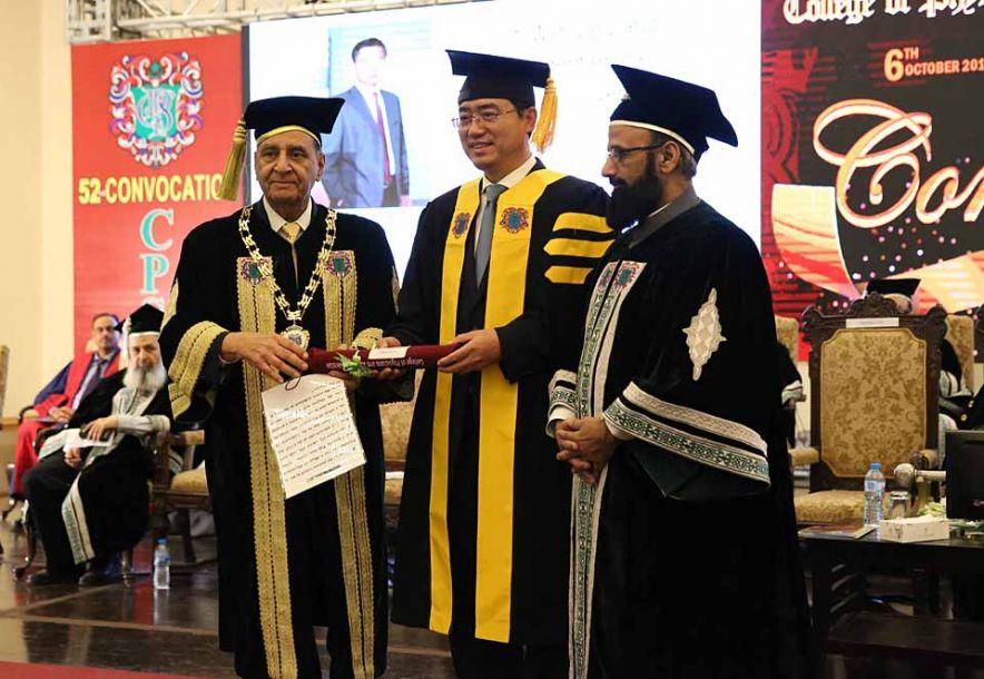 四名中国医生获巴基斯坦医学最高荣誉学位