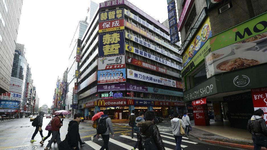 """海外媒体:雅思官网将台湾地区改称为""""中国台湾"""""""