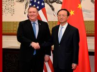 杨洁篪会见美国国务卿蓬佩奥