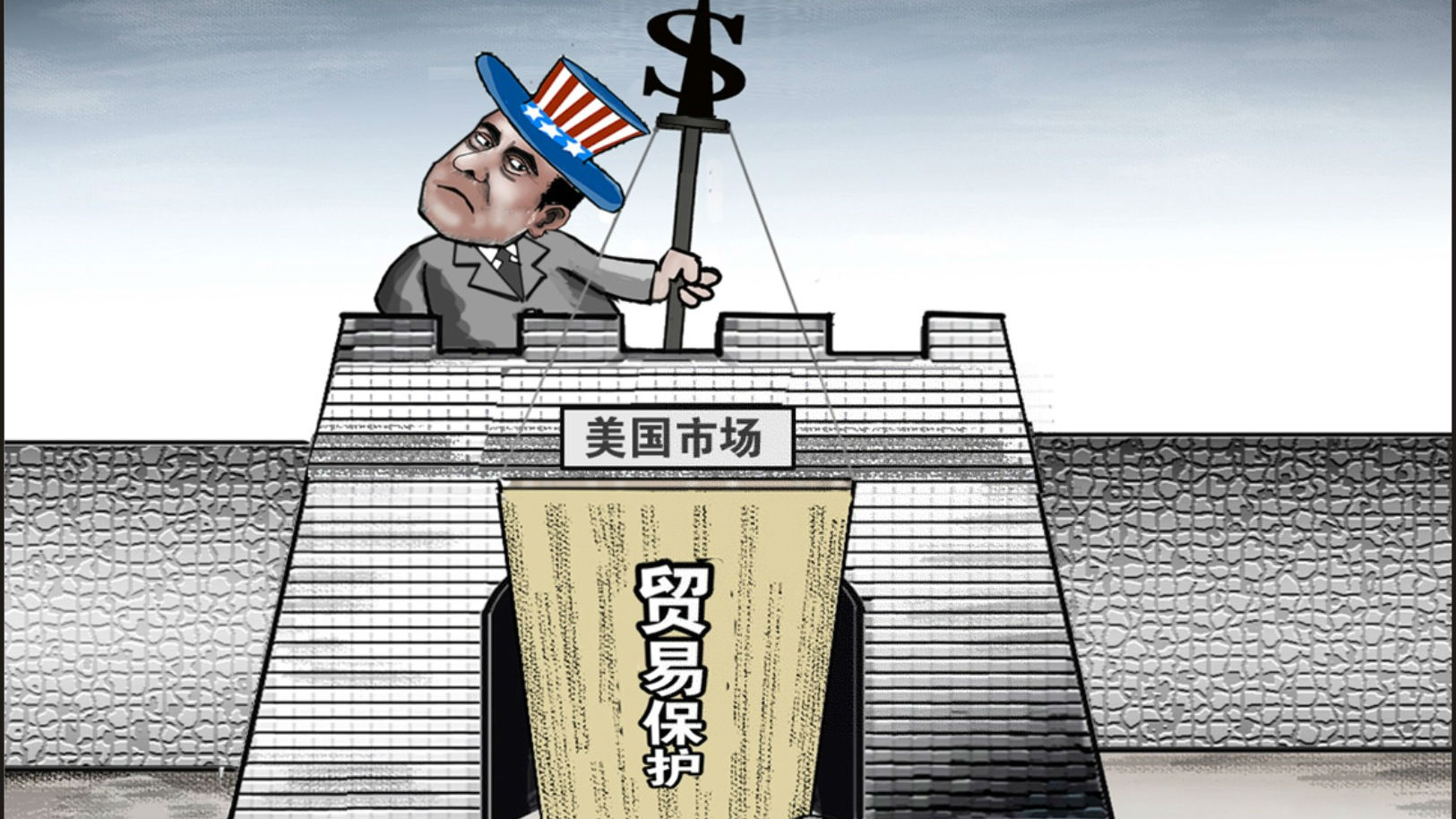 """海外媒体:美国威胁将mg电子游戏列为""""货币操纵国"""""""