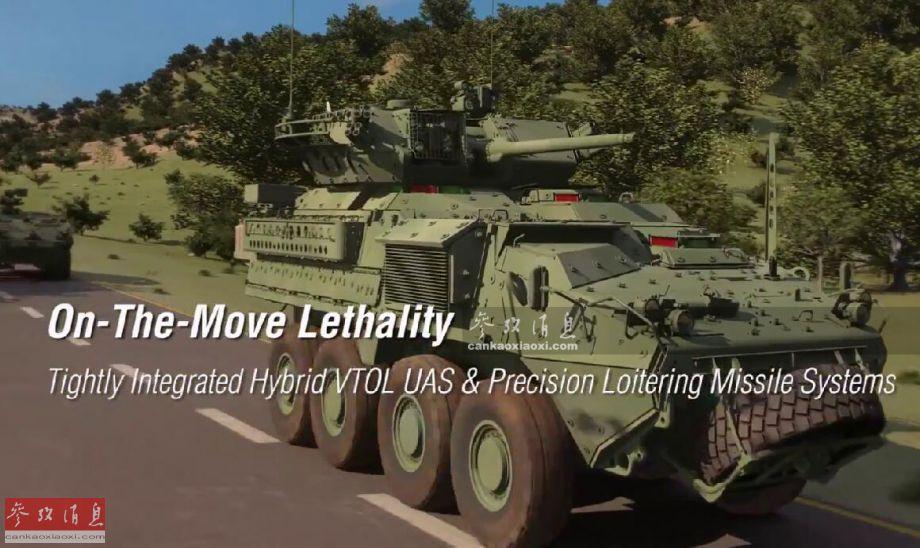 """提起美军""""斯特赖克"""",军迷们通常会想到""""斯特赖克""""轮式步兵战车,但在通用动力和""""航境""""无人机公司放出的最新视频中,未来的""""斯特赖克""""A1改进型将会增加新功能,在搭载多种无人机后,摇身一变成为小型""""陆地航母""""远距离消灭敌军,本图集就此为您简析。载机型""""斯特赖克""""A1的改进包括:轮胎尺寸加宽,发动机舱加大,车身增加大型散热排气格栅,内部或搭载更多电子设备,可能与无人机指挥系统有关。8"""