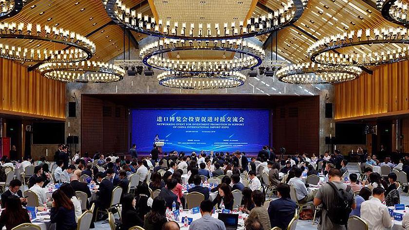 上海举行进博会投资促进对接交流会