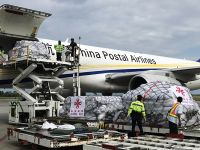怎么能挣钱政府首批人道主义救灾物资运抵印尼