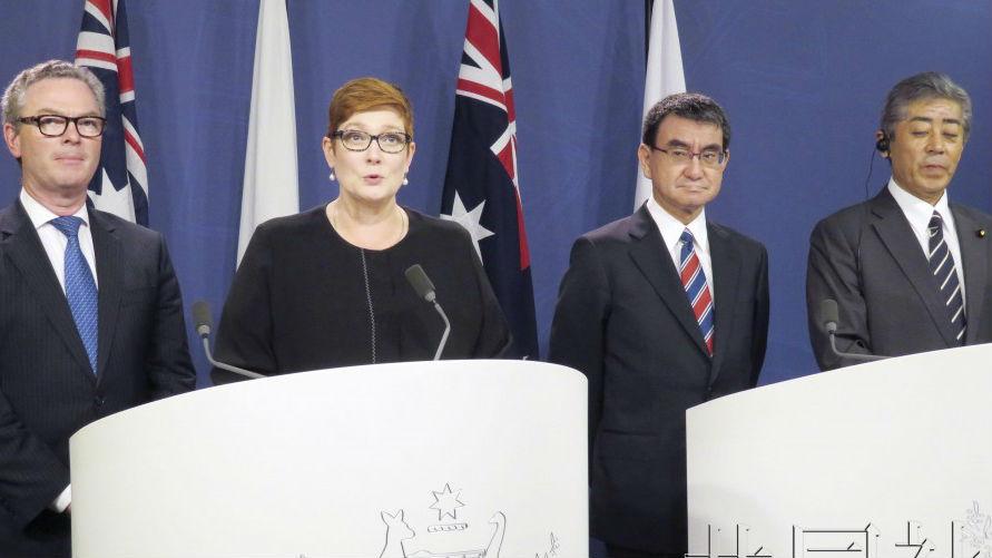 日澳联合声明扯南海东海 日媒:欲加强合作应对中国崛起