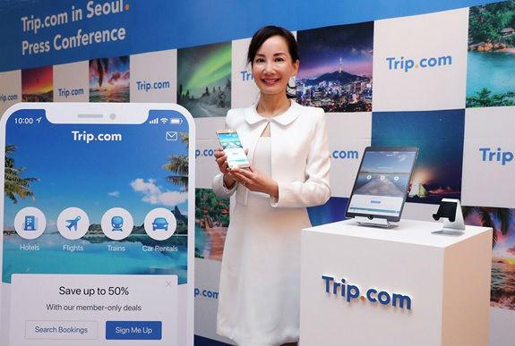 孙洁展示Trip.com手机应用