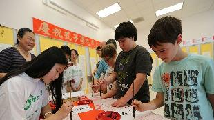 锐参考| 美国精英家庭看重孩子学汉语,原因竟然是这个——