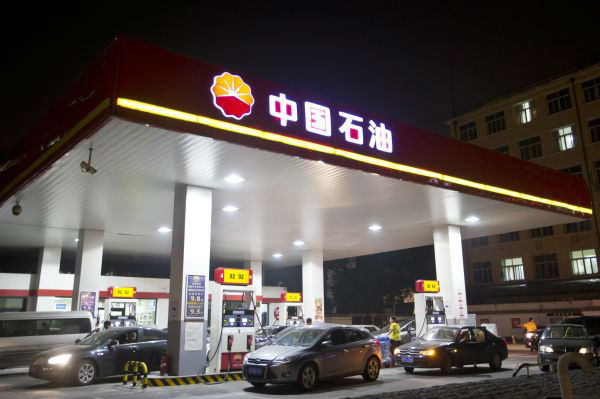 """海湾地区产油国""""向东看"""" 中石油""""朋友圈""""扩大"""