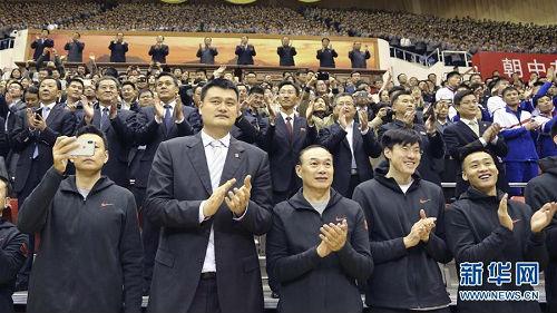 """姚明随中国高级代表团访朝 美媒:用""""体育外交""""与朝鲜打交道"""