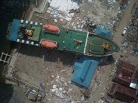 印尼地震和海啸已造成2045人死亡