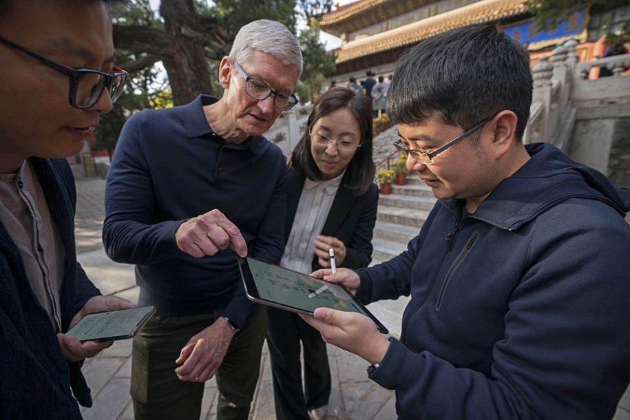 苹果公司CEO库克:希望前沿技术能应用在中华传统文化中