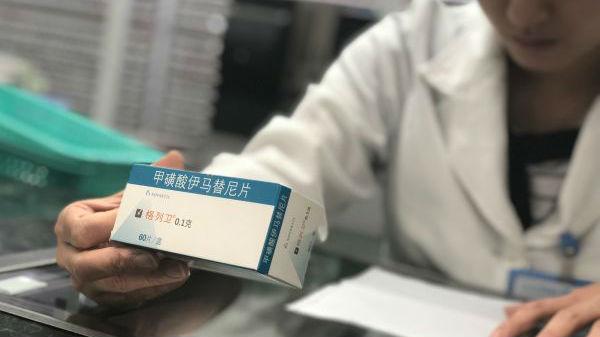 港媒關注中國將17種抗癌藥納入醫保:大幅降價 百姓受益
