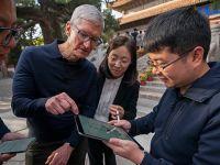 苹果公司CEO库克:希望前沿技术能应用在推广中华传统文化中