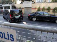"""土耳其将与沙特联合调查记者""""失踪""""事件"""