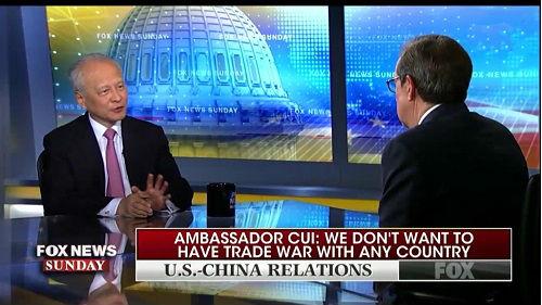 中国驻美大使崔天凯接受华莱士采访 强势回应美对华指责