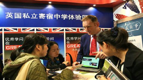 """英调查挑战中国留学生刻板印象:中国学生并不是都""""富有"""""""