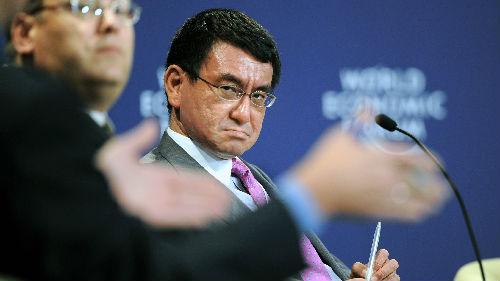 日媒:日本与新西兰就携手支援太平洋岛国达成共识