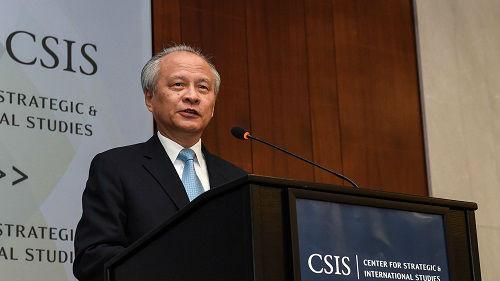 中国驻美大使回击白宫指责 抨击美方干涉中国内政