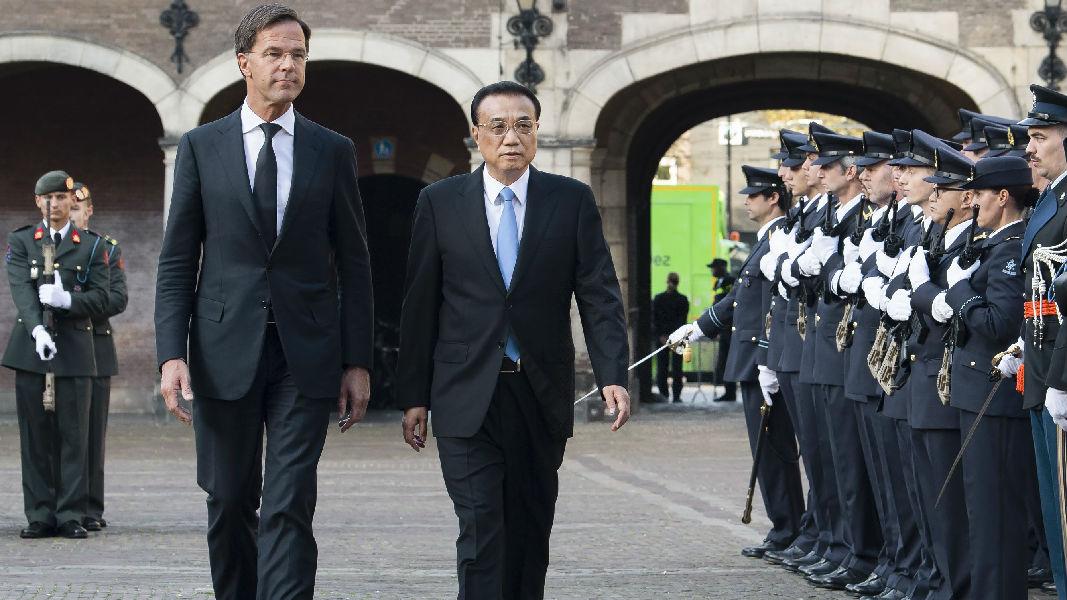 海外媒體:中荷致力拓展全方位合作 捍衛自由貿易