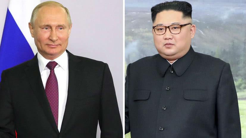 金正恩访俄在即,平壤想从莫斯科得到什么?