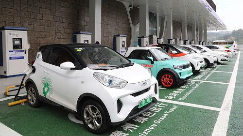 英媒称中国应引导电动汽车理性发展:谨防产能过剩