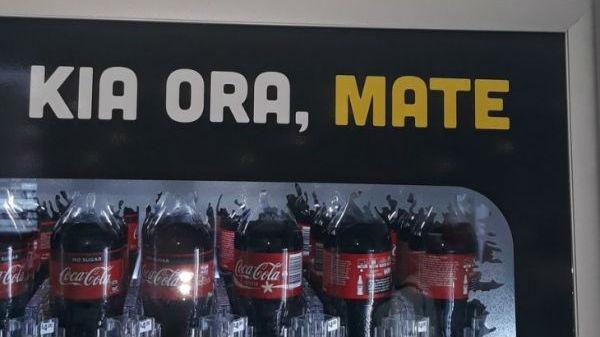 向死亡问好?台媒:可口可乐新广告标语闹出大乌龙