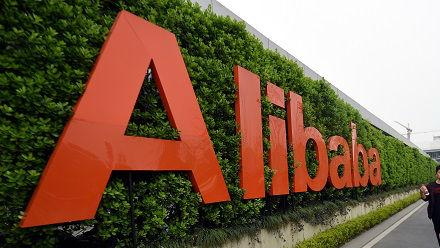 日媒称中国创业企业地方特色浓:北京主打高科技 杭州多电商