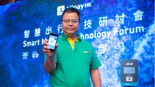 香港小巴将接入AlipayHK 未来内地客可扫支付宝坐车