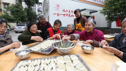 外媒关注中国人过重阳节:展现对老年人尊重和关爱