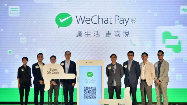 香港新地旗下商場引入微信支付及WeChat Pay HK