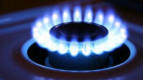 中國天然氣集團與挪威DNV簽訂策略合作協議