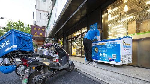 """外媒看中國商家""""求好評""""風潮:中國式創新提升服務水平"""