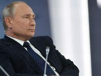 普京:俄在叙军事行动总体达到既定目标