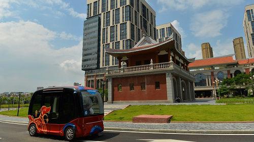 日媒稱中國在無人駕駛領域獨具優勢 或將引領世界