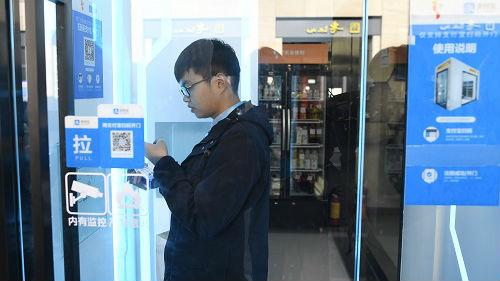 美媒称中国成世界零售创新实验室:消费者渴望新鲜事物
